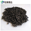 High quality Coal-based columnar activated carbon