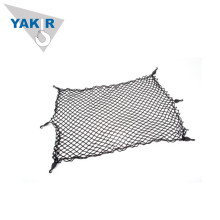 Motorcycle elastic luggage mesh cargo net with hook