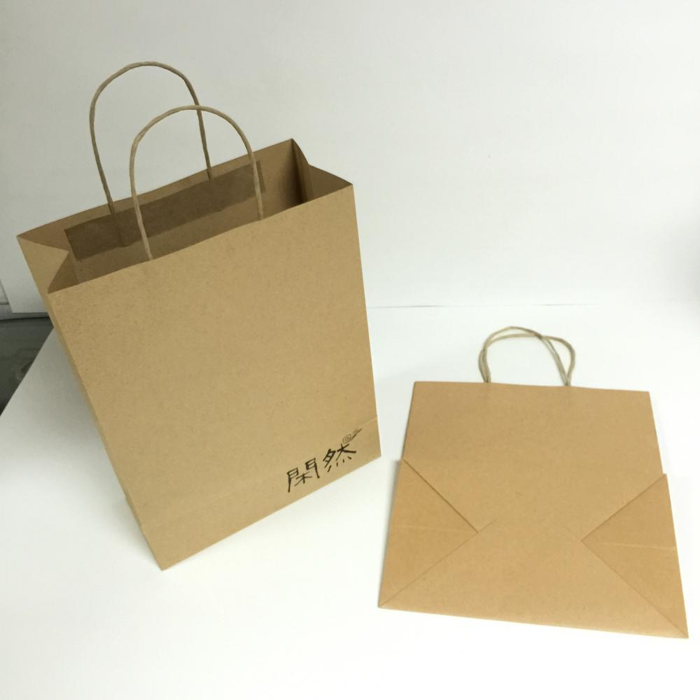 Gift Paper Bag With Green Hot Stamping
