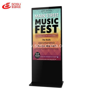 "49"" Floor stand touch screen kiosk LCD commercial digital kiosk"