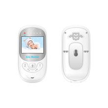 Factory supplied for 2.4Inch Body Care Monitor Two Way Audio Video Device Home Baby Monitor supply to Indonesia Manufacturer