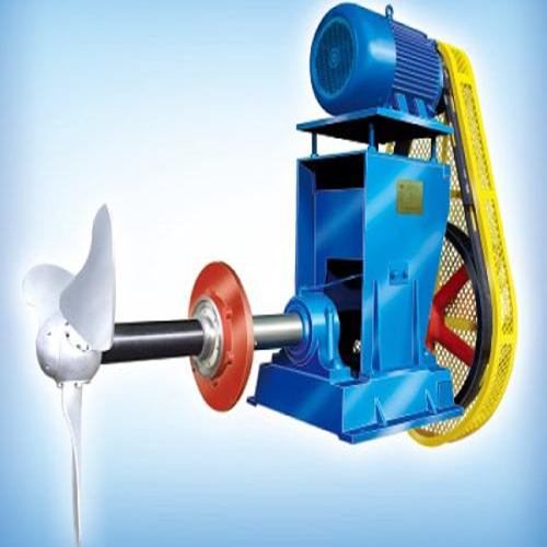 Pulley Belt Driven Pulp Chest Mixer Agitator