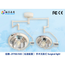 Low MOQ for Halogen Surgical Lamp Medical halogen operation lights supply to Botswana Importers