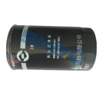 shangchai engine spare parts oil filter S00010128+01