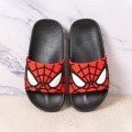 Kids Boys Antiskid Lovely Bathroom Slipper