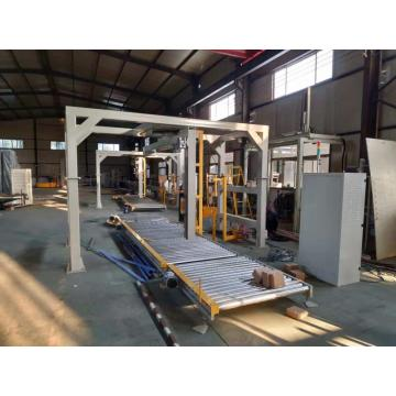 Arm rotating PE film wrapping machine