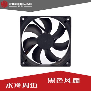 DC CPU Computer Water Cooling Fan