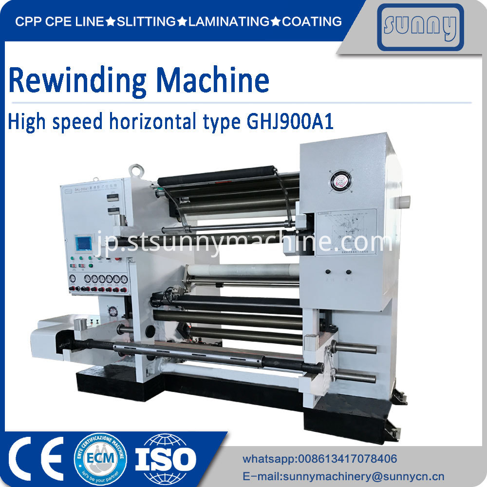 rewinding-machine-1