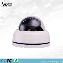 H.265 5.0MP IR Dome HD Security IP Camera