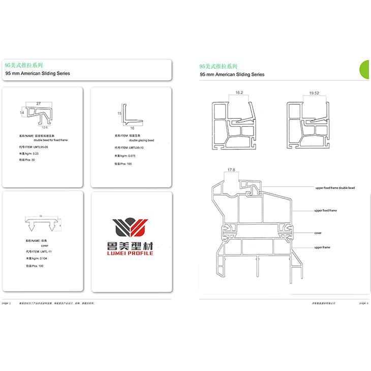 American PVC profiles catalogue 2.jpg