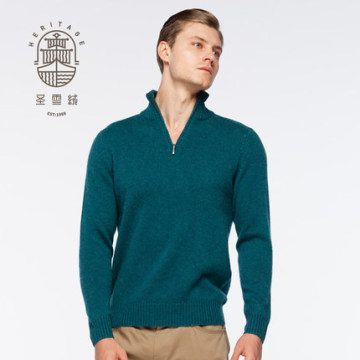 50% Silk 50% Cashmere Sweater
