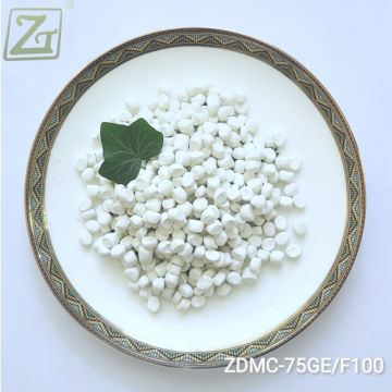 Ultra-fast Main or Secondary Rubber Accelerator ZDMC-75GE