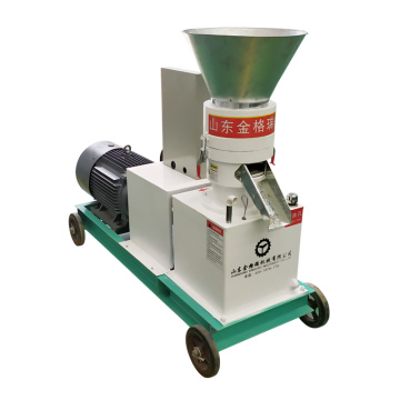 Mini Feed Pellet Mill Price