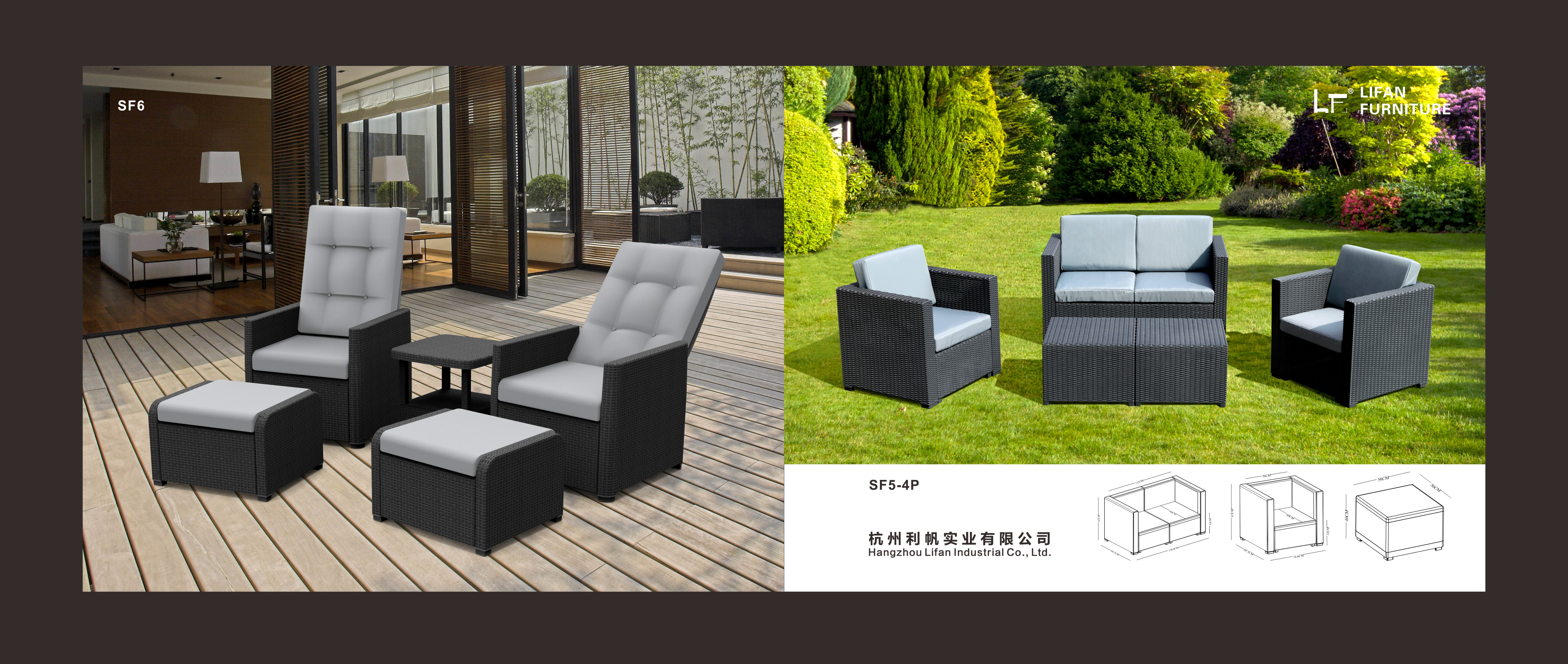 Outdoor Patio Plastic Sofa