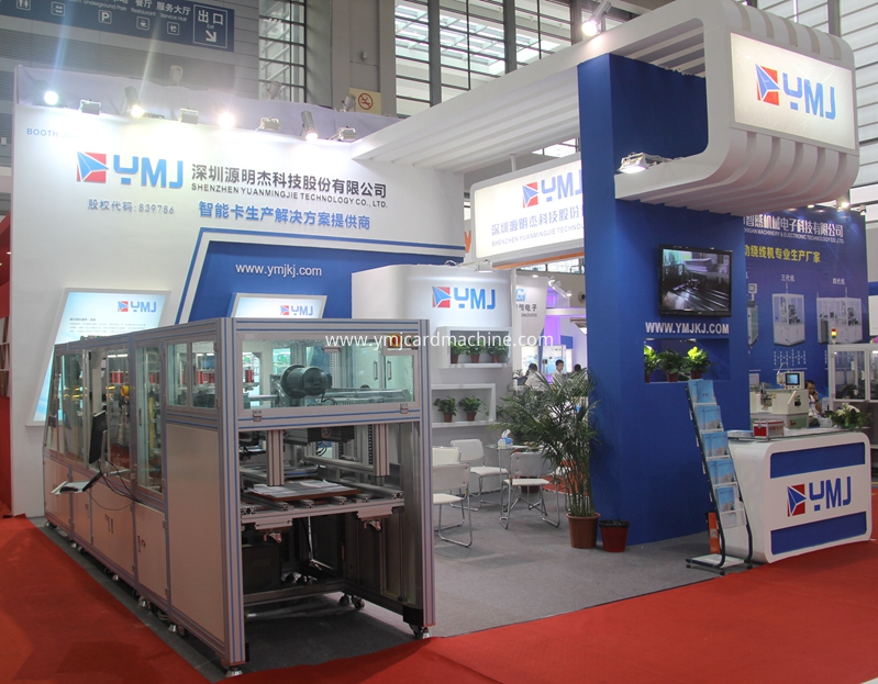 Special Exhibition Booth