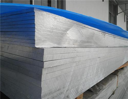2024 aluminium hot rolling  sheet