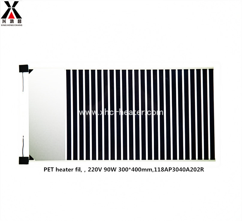 Infrared Heating Film Mat