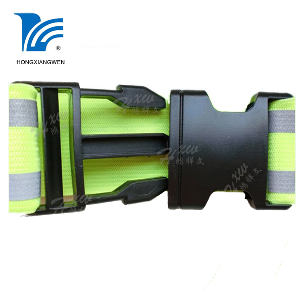 Reflective Elastic Belt