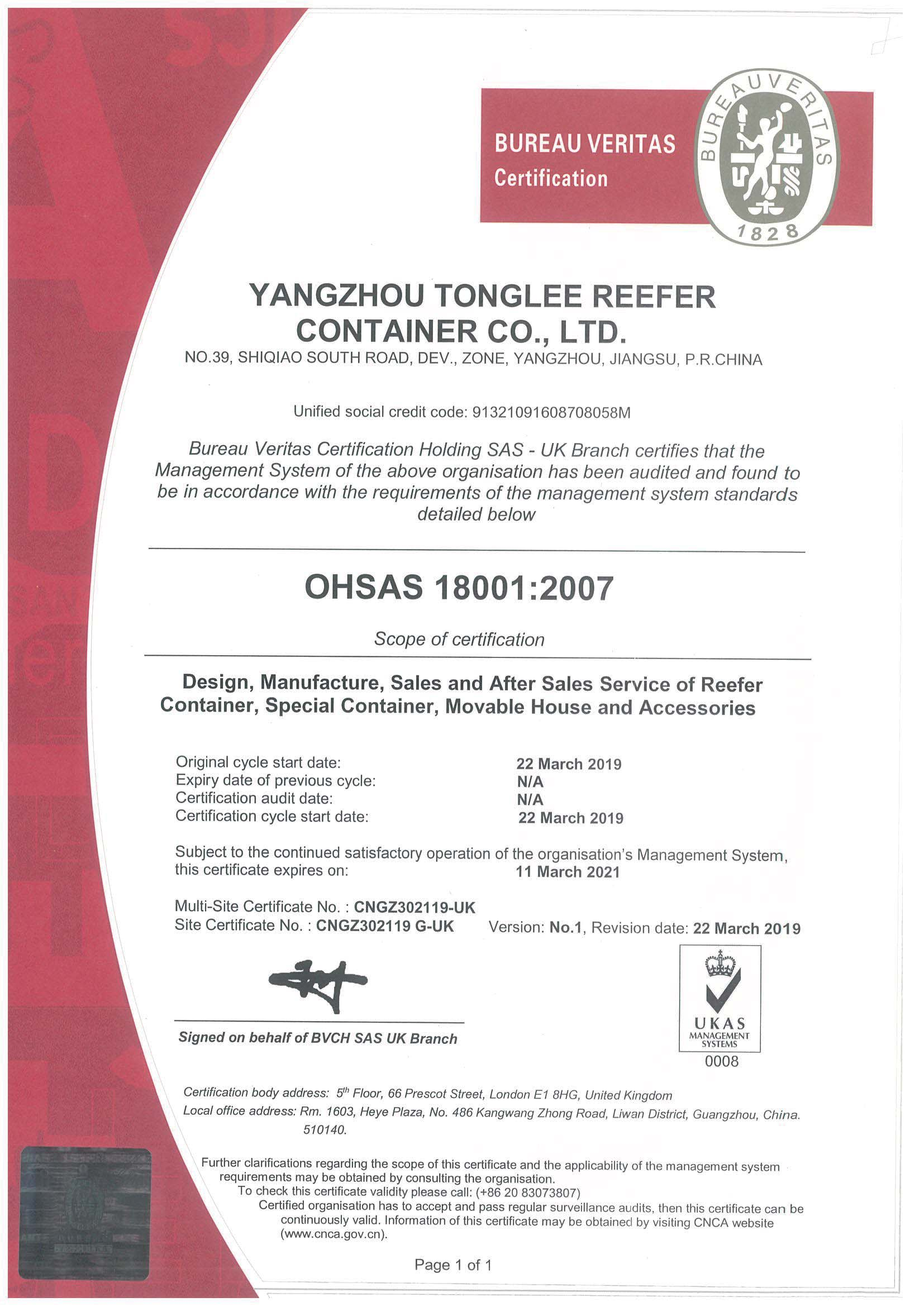 OSHAS 18001 certification for MT Series Tank Container Type