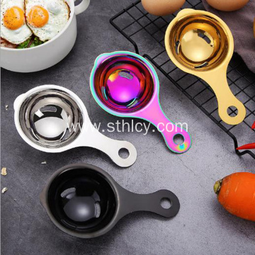304 Stainless Steel Egg White Separator