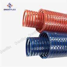 Flexible PVC suction water pump hose