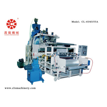 PE Co-extrusion Plastic Wrapping Sheet Plant