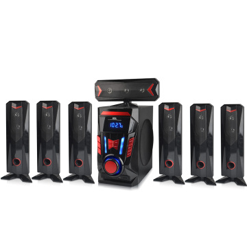 7.1 home theater audio speaker system