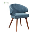 Nodic Fabric Dining Chair with Solid Wood Legs