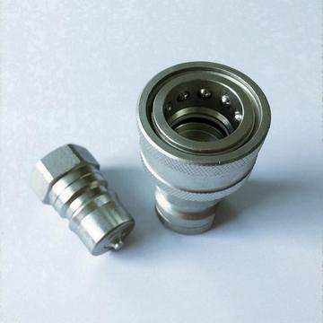 G 1/8'' ISO7241-1B carton steel  quick coupling