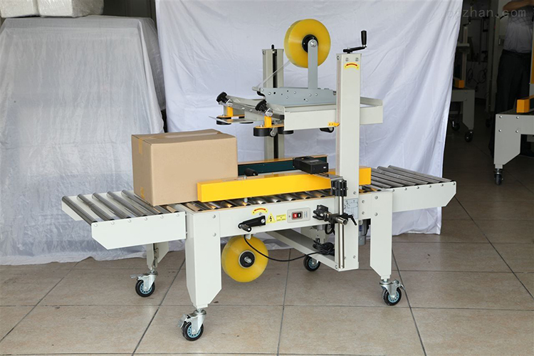 carton box packaging machine