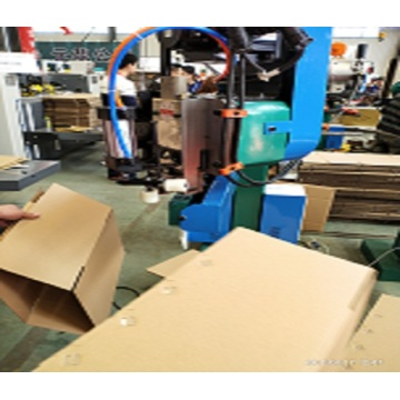 light type DZX carton stitcher machine