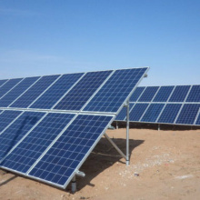 Leading for Solar Ground Mounting System High Quality Solar Panels Mounting Brackets System supply to Oman Manufacturer