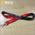 Cheap polyester logo heat transfer retractable lanyards