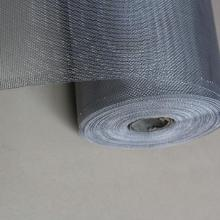 Goods high definition for Woven Screen Mesh Aluminium Window Screen wire mesh Netting supply to Barbados Manufacturer
