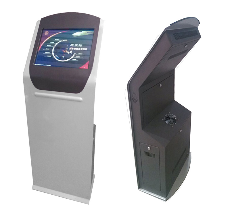 Inquiry Terminal Kiosks