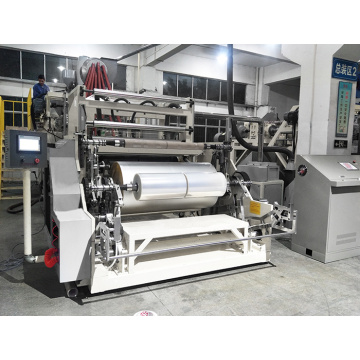 Swing Arm Type High-Speed Winding Film Unit