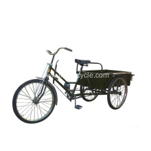 No Battery Very Light Adult Foldable Tricycle