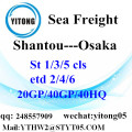 Shantou Sea Freight to Osaka