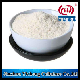 Hydroxypropyl methyl cellulose powder
