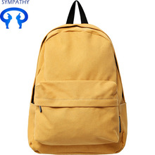 Customized college wind backpack computer bag student bag