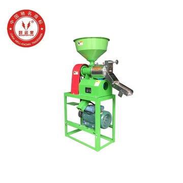 Small scale paddy pounder rice polishing machine