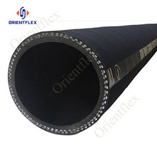 2inch flexible rubber hose for concrete boom pump