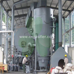 High Efficiency MSW Gasification Power Generation Plant