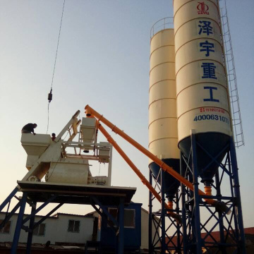 Small HZS75 concrete batching plant price in Pakistan