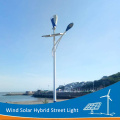 DELIGHT Double Arm Wind Powered Lighting System