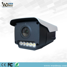 Blacklight Full Color Day & Night IP Camera