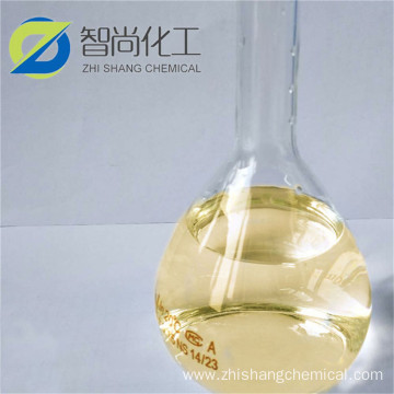 Factory supply CAS:1122-62-9 2-Acetylpyridine