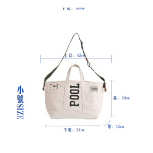 Simple and artistic slanting shoulder bag