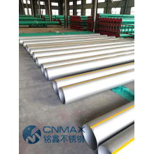Stainless steel fluid pipe large diameter seamless pipe