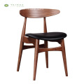 Madilim na Walnut Solid Wood Dining Chair Black Seat